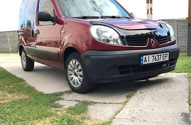 Renault Kangoo пасс. 2005 в Переяславе-Хмельницком