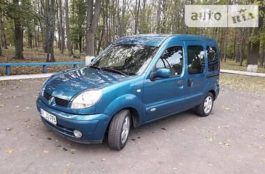 Renault Kangoo пасс. 2005 в Теплике