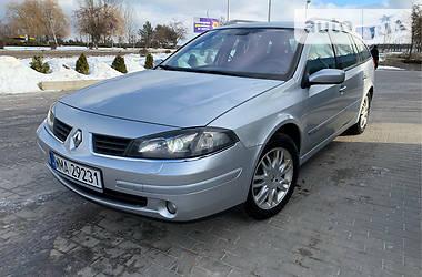 Renault Laguna 2005 в Вараше