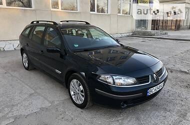 Renault Laguna 2005 в Тернополе