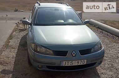 Renault Laguna 2005 в Херсоне