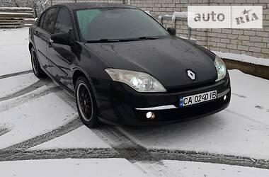 Renault Laguna 2008 в Смеле