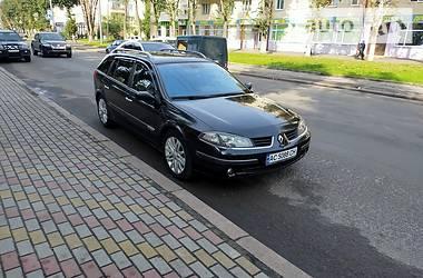 Renault Laguna 2005 в Луцке