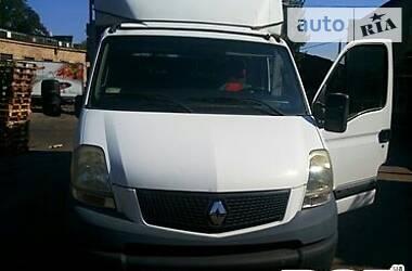 Renault Mascott груз. 2005 в Мариуполе