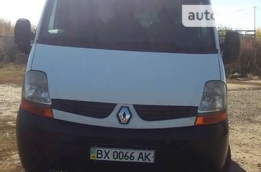 Renault Master груз. 2007 в Хмельницком