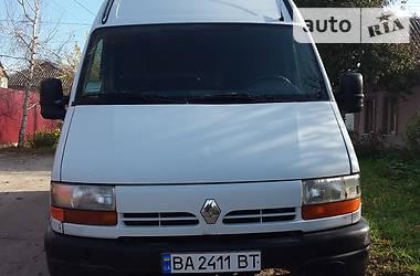 Renault Master груз. 1998 в Кропивницком