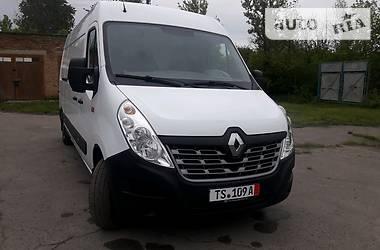Renault Master груз. 2015 в Нововолинську