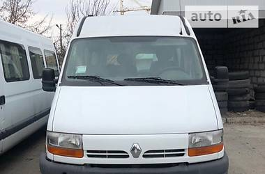Renault Master груз. 2001 в Белой Церкви