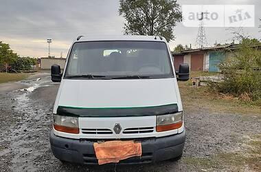 Renault Master груз. 2000 в Кривом Роге