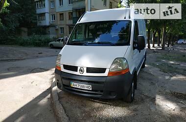 Renault Master груз. 2005 в Харькове