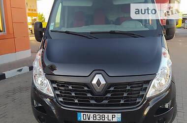 Renault Master груз. 2015 в Каневе