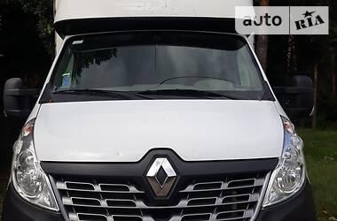 Renault Master груз. 2016 в Бердичеве