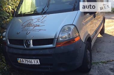 Renault Master груз. 2006 в Киеве