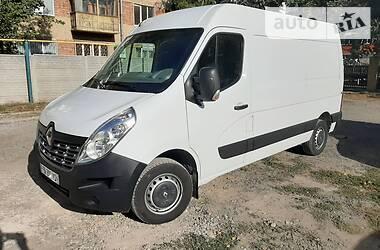 Renault Master груз. 2018 в Харькове