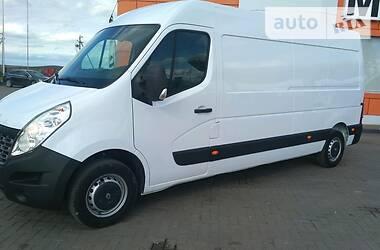 Renault Master груз. 2018 в Дубно