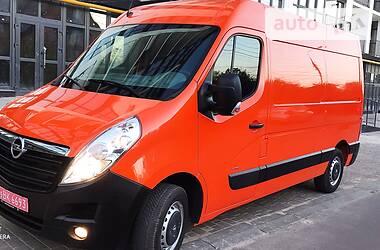 Renault Master груз. 2016 в Виннице