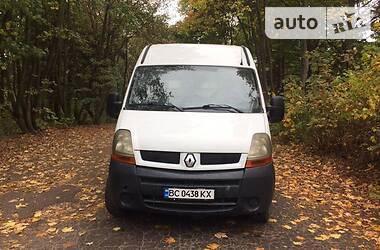 Renault Master груз. 2004 в Львове