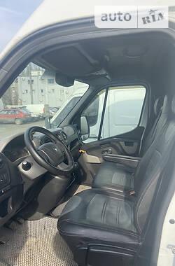 Renault Master груз. 2013 в Мелитополе