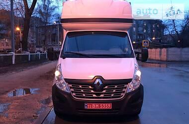 Renault Master груз. 2016 в Харкові
