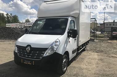 Мультилифт Renault Master груз. 2017 в Луцке