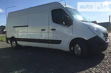 Микроавтобус грузовой (до 3,5т) Renault Master груз. 2014 в Луцке