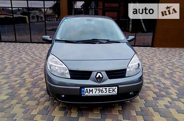 Renault Megane Scenic 2005 в Компанеевке