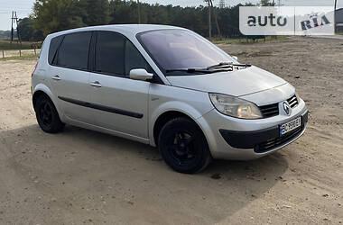Renault Megane Scenic 2005 в Новой Каховке