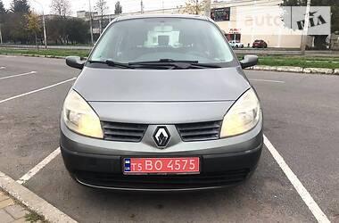 Renault Megane Scenic 2004 в Виннице