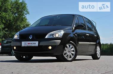 Универсал Renault Megane Scenic 2008 в Бердичеве