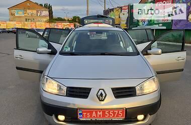 Renault Megane 2005 в Виннице