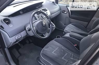 Renault Scenic 2004 в Днепре