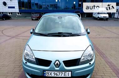 Renault Scenic 2008 в Хмельницком