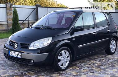 Минивэн Renault Scenic 2004 в Нововолынске