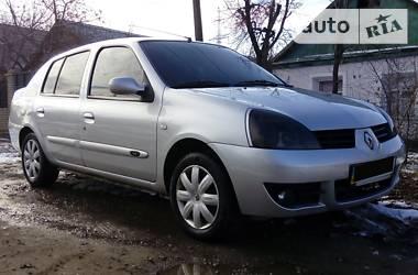 Renault Symbol 2008 в Луганске