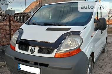 Renault Trafic груз.-пасс. 2005 в Харькове