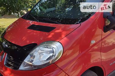 Renault Trafic груз. 2009 в Долинской