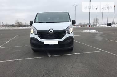 Renault Trafic груз. 2015 в Киеве