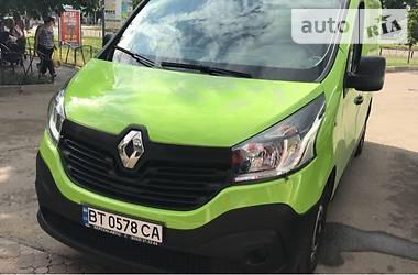 Renault Trafic груз. 2015 в Херсоне