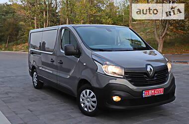 Renault Trafic груз. 2015 в Кременчуге