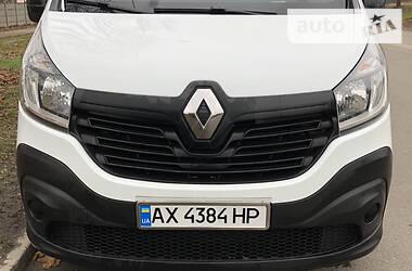 Renault Trafic груз. 2017 в Харькове