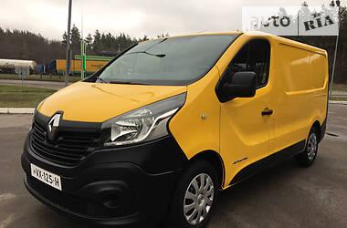 Renault Trafic груз. 2016 в Харькове
