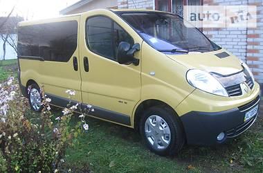 Renault Trafic пасс. 2008 в Луцке