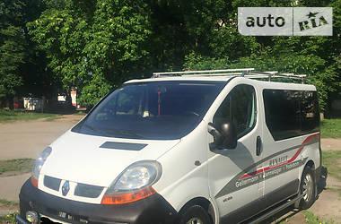 Renault Trafic пасс. 2005 в Житомире