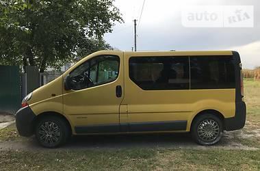 Renault Trafic пасс. 2002 в Сумах