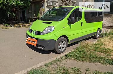 Renault Trafic пасс. 2008 в Покровске
