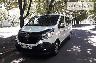 Renault Trafic пасс. 2016 в Новой Каховке