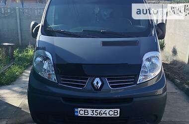 Renault Trafic пасс. 2011 в Прилуках