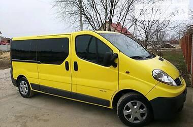 Renault Trafic пасс. 2014 в Новій Каховці