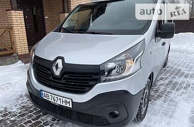 Renault Trafic пасс. 2016 в Виннице