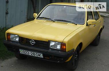 Ретро автомобили Хот-род 1977 в Одессе